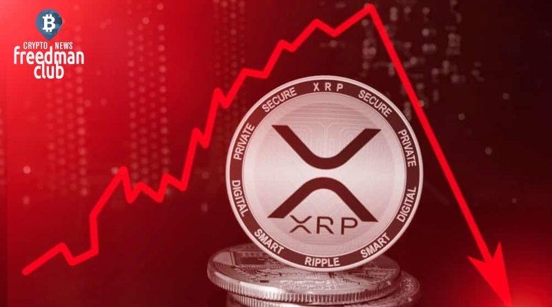 XRP - криптовалюта номер четыре по капитализации, упала почти на 50% менее чем за два часа, похоже торговый ажиотаж обернулся против новых инвесторов.
