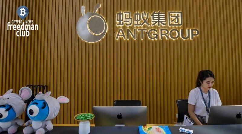 Ant-Group-reorganizuet-biznes-v-ugodu-kitayskim-regulyatoram-jack-ma
