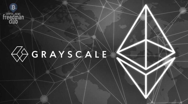 Grayscale-priobrel-47000eth