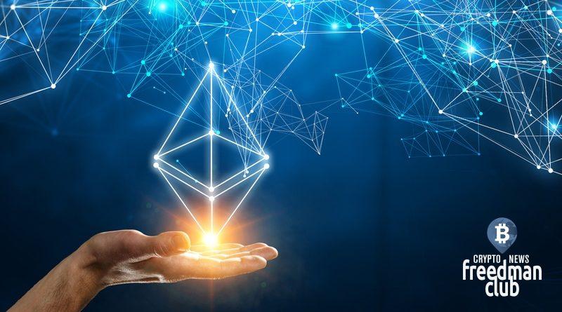 blockchain-ethereum-registriruet-1-milliard-tranzakciy