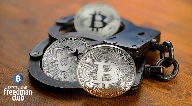 moshennichestvo-s-bitcoin-na-70mln$