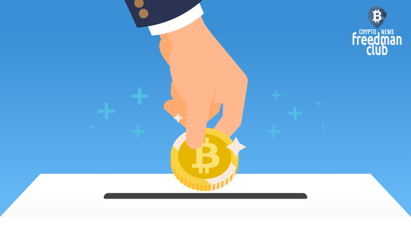 bitcoin-supergeroi-dlya-incluzivnih-detey-blagotvoritelnost