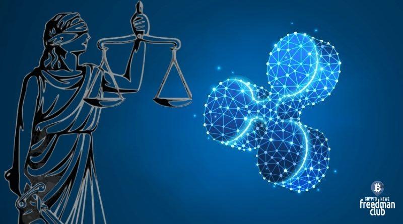 ripple-hotyat-vinudit-peredat-svou-electronnuy-pochty-SEC