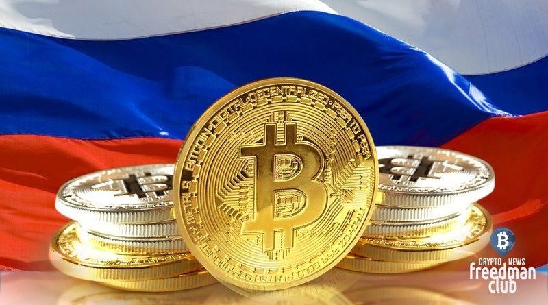 nalogooblozhenie-v-sfere-kriptovalyut-v-Russia