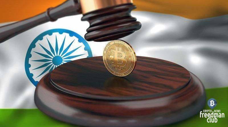 India-polnosty-zapretit-investirovanie-v-kriptovalutu