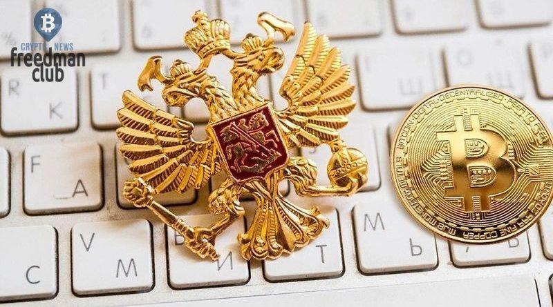 gos-sluzhashchie-dolzhny-zadeklarirovat-kriptovalyutnye-aktivy