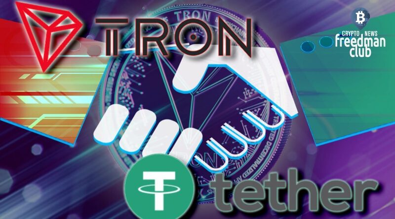 Preimushhestva-ispolzovanija-USDT-na-platforme-TRON