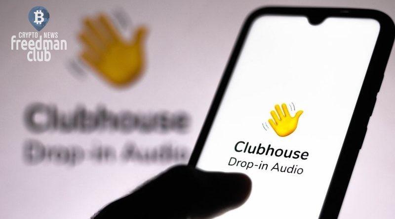 clubhouse-nashel-svoju-auditoriju-v-Russia