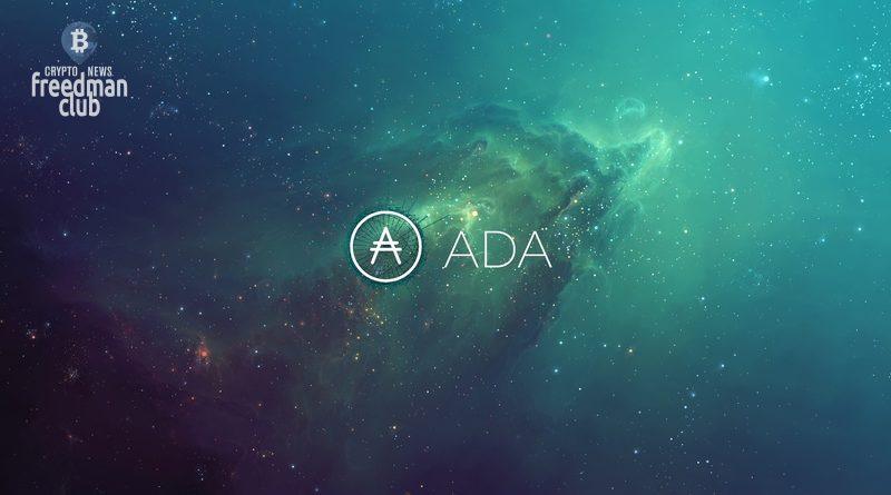 Cardano-ADA-tretij-po-velichine-holding-fonda-Grayscale-Digital-Large-Cap-Fund