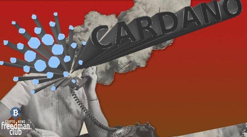 Mozhet-li-obnovlenie-Goguen-ot-Cardano-stat-ubijcej-Ethereum