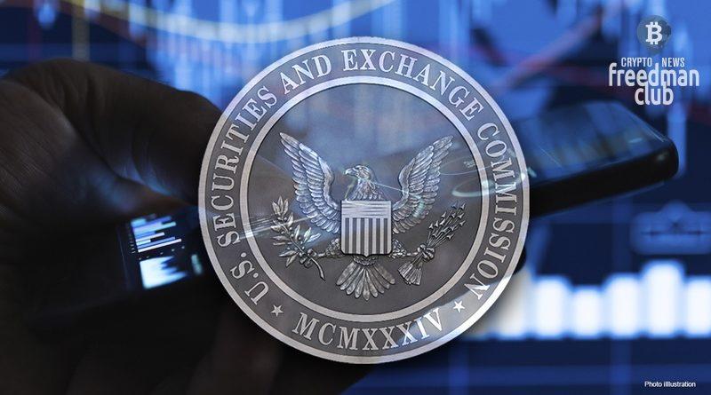 SEC-USA-vypuskaet-uvedomlenie-o-regulirovanii-kriptovaljut