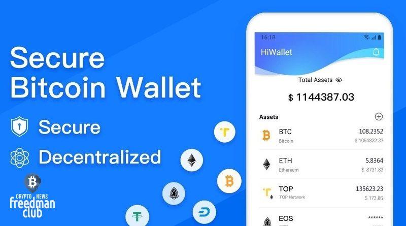 Luchshij-Bitcoin-koshelek-dlja-Android