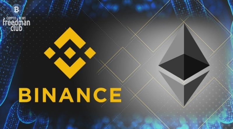 CEO-Binance-Ethereum-dlja-bogatyh-parnej-no-skoro-oni-stanut-bednymi