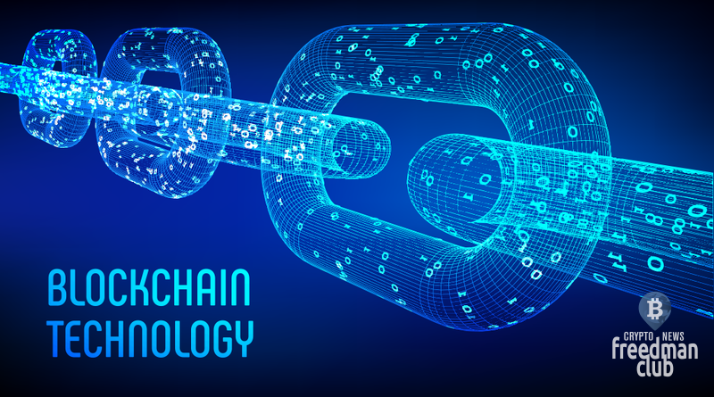 Vidy-blockchain