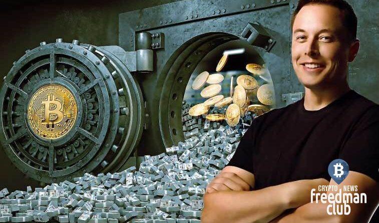 novuy-rekord-bitcoin-48-000-polsta-uze-blizko