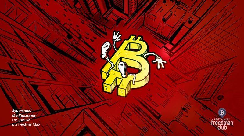 mega-sliv-bitcoin-ili-chto-proishodit-na-rynke