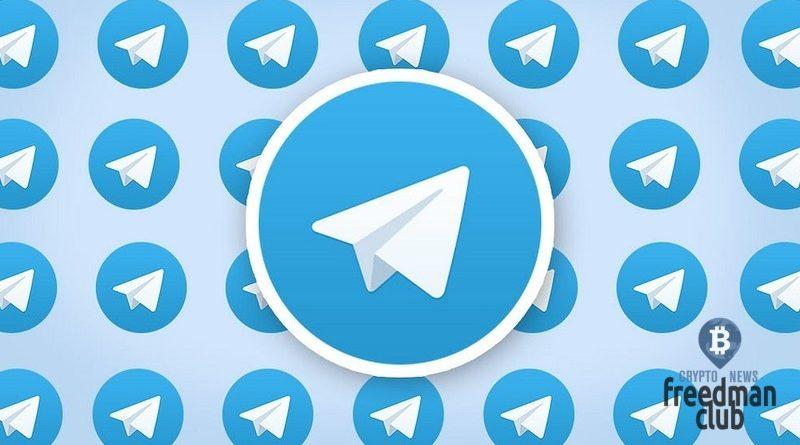 telegram-vypustit-svoi-obligatcii