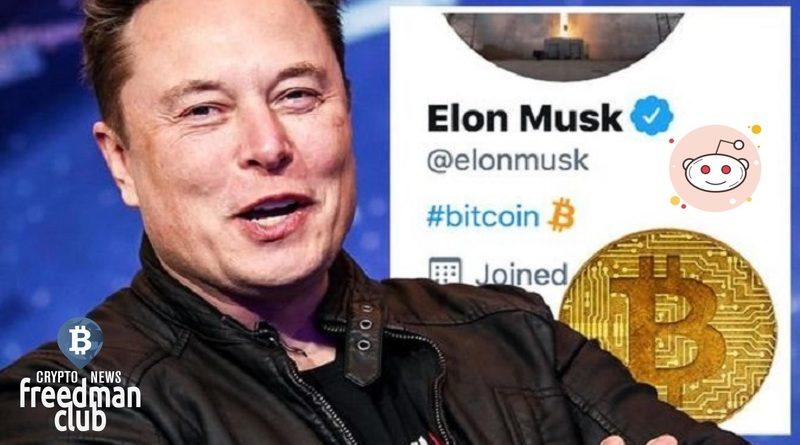 Közösség – Bitcoin