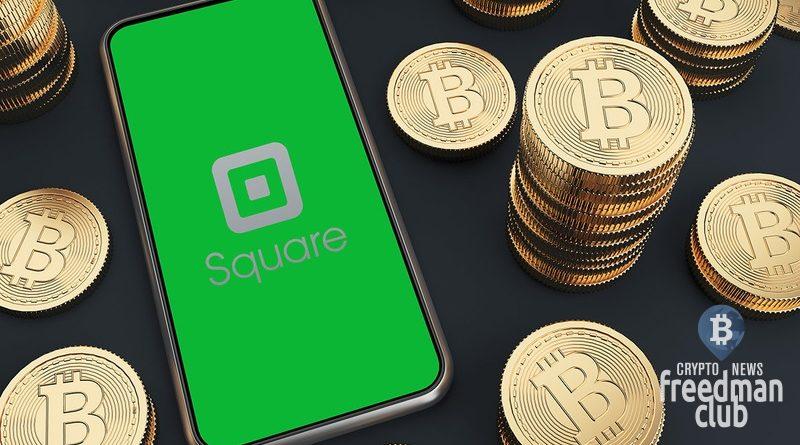 square-uvelichivaet-svoy-balans-bitcoin