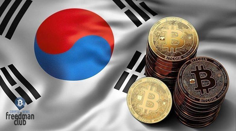 zhiteli-yuzhnoy-korei-bydyt-platit-nalog-na-bitcoin