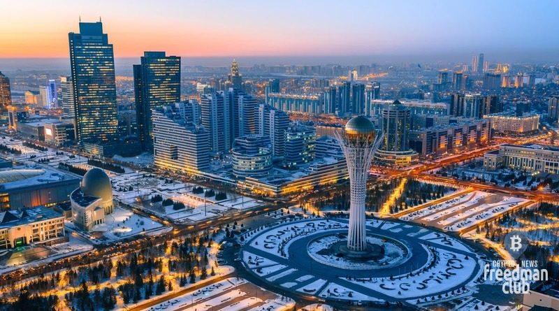 kazakhstan-natcelen-na-razvitie-cryptovalutnoi-industrii-i-blockchain-tehnologiy