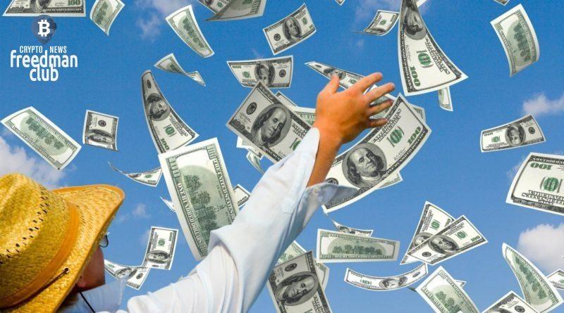 10-procentov-iz-vudelennyh-380-mln-dollarov-gospodderzki-v-usa-budut-investirovany-v-akcii-i-bitcoin