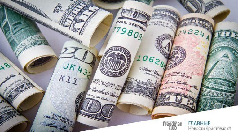 dannye-po-issledovaniyu-cifrovoy-dollar-opublikuyut-v-iyule