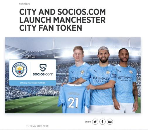 Футбольный клуб Manchester City, который выступает в Премьер-лиге, планирует создать цифровой токен поклонников на основе блокчейна.
