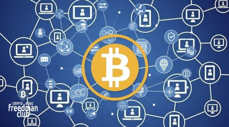 chto-delat-esli-zavisla-bitcoin-tranzakciya