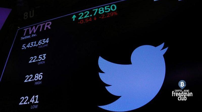 twitter-vupuskayet-obligacii-na-125-mlrd-dollarov