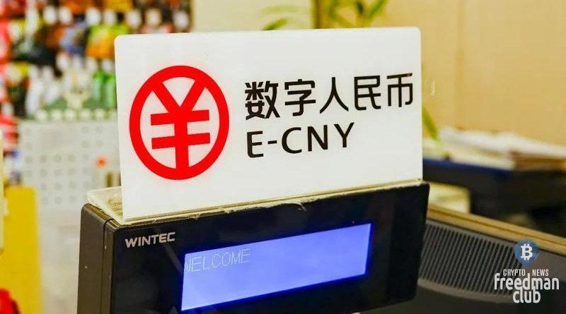 china-proekt-DCEP-zapuskaet-samyj-krupnyj-test-e-CNY