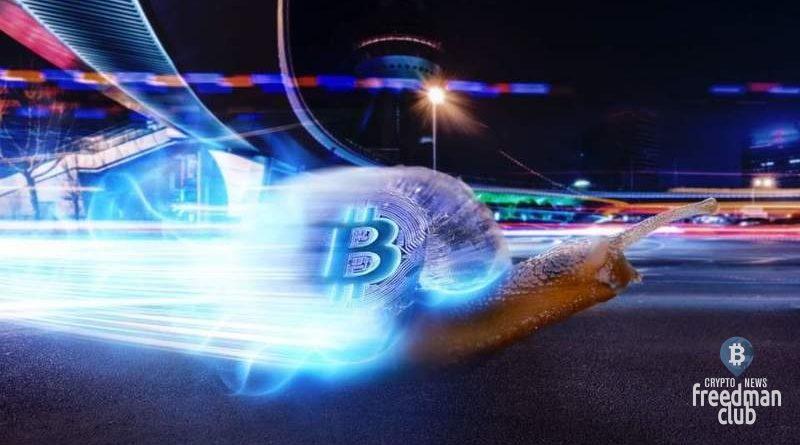 Kak-uskorit-tranzakciju-Bitcoin