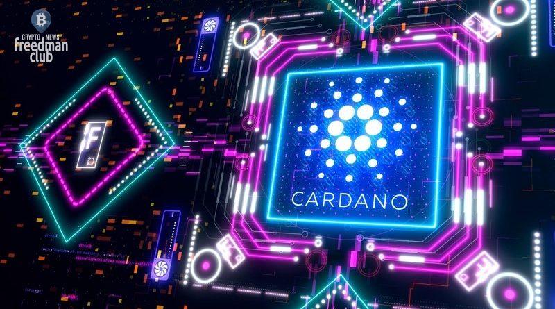 cardano-priblijaetsa-k-polnoi-decentralizacii