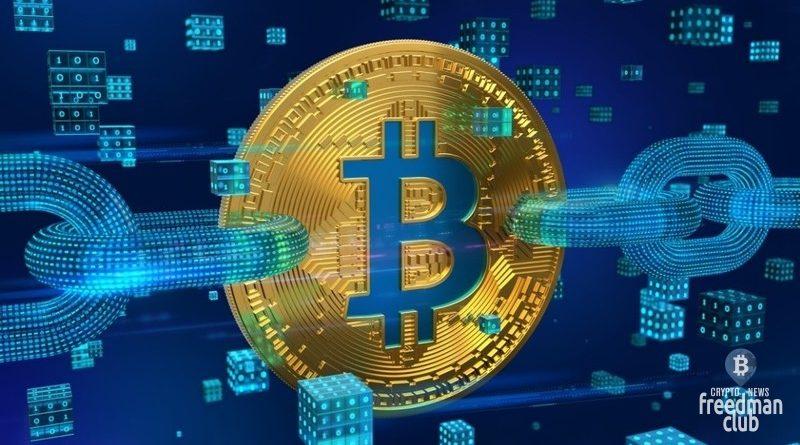 kak-otmenit-bitcoin-tranzakciu