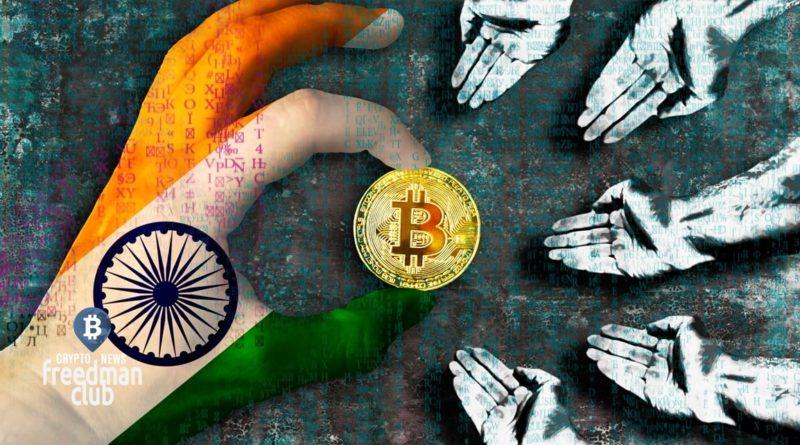 v-indii-ne-buduzapreschat-cryptovaluty