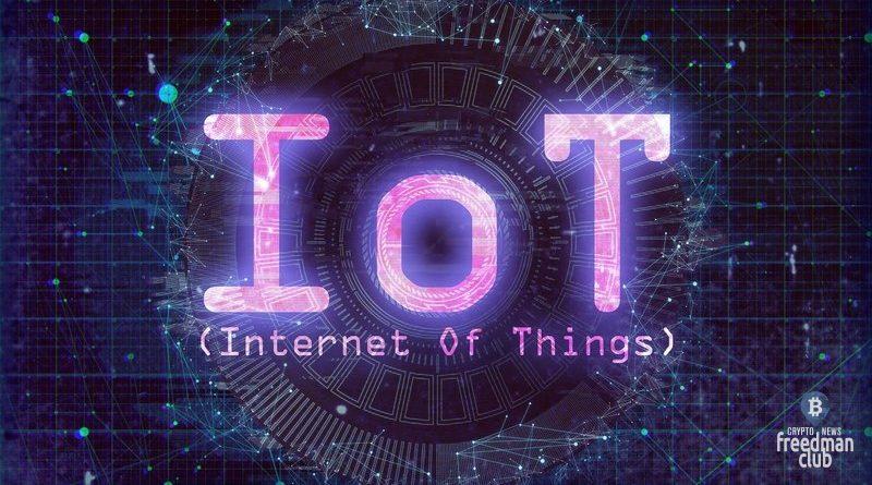 Internet-of-Things-IoT-na-Polkadot-kak-eto-rabotaet