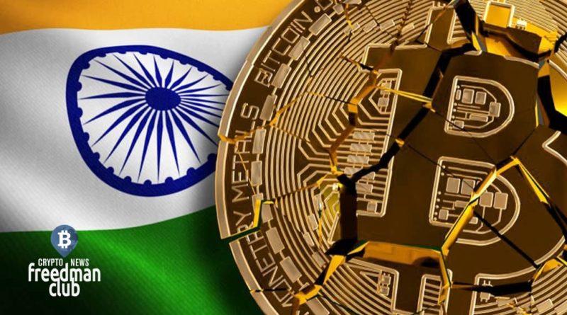 v-indii-vnov-zagovorili-o-zaprete-cryptovalut