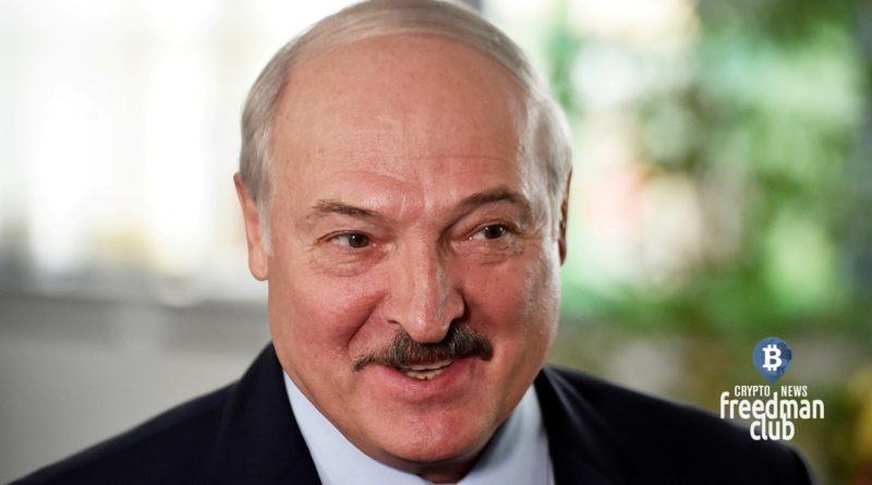 aleksandr-lukashenko-nameren-povysit-kontrol-za-cryptovalutami-v-belarusi
