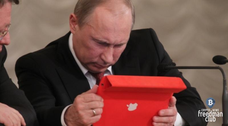 na-Apple-budet-predustanovleno-russian-po