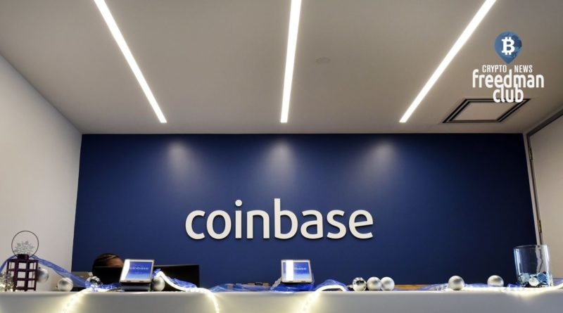 coinbase-zaregistrirovala-115-mln-akciy-dlya-pryamogo-listinga-na-nasdaq