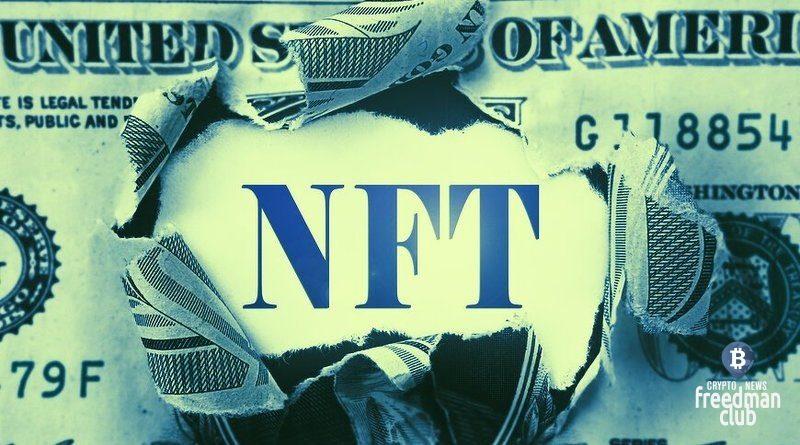 Nalogovyj-sjurpriz-dlja-investorov-NFT