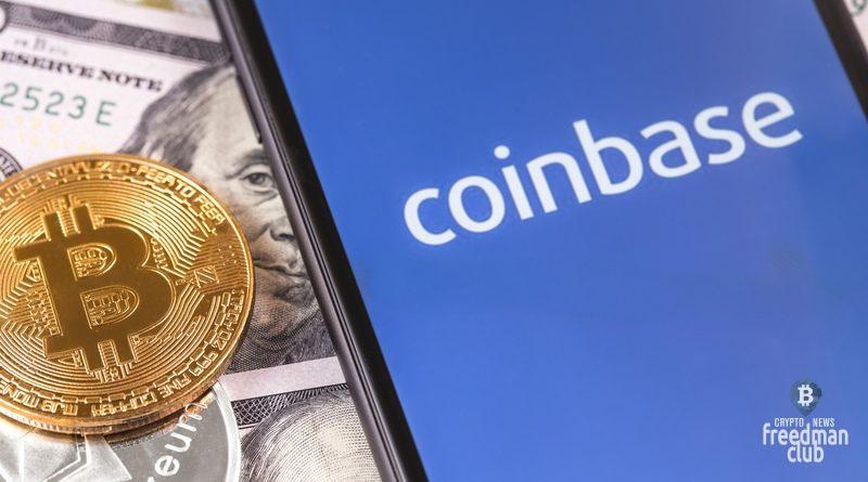 Coinbase-vyplatit-shtraf-v-razmere-6,5-milliona-dollarov