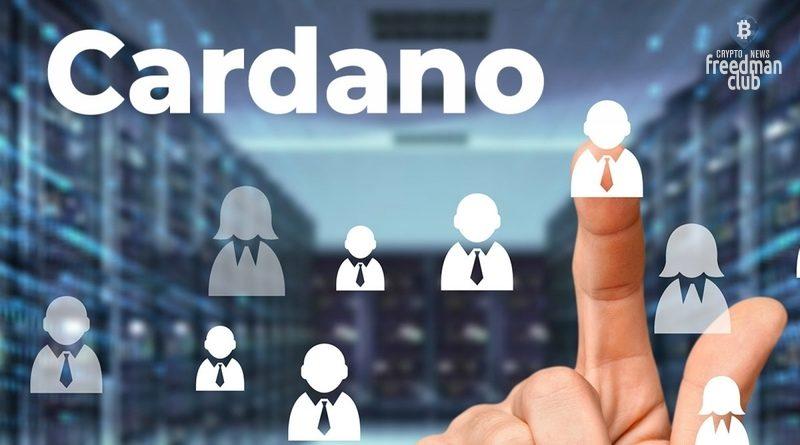 Flare-Networks-mozhet-integrirovat-Cardano