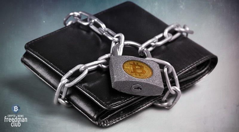Ne-poluchaetsya-zajti-v-blockchain-koshelek-chto-delat