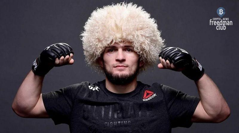 Superzvezda-UFC-KHabib-Nurmagomedov-predstavljaet-svoju-kollekciju-NFT