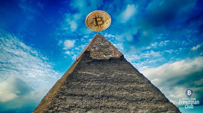 sozdatel-bitcoin-piramidy-control-finance-byl-oshtrafovan