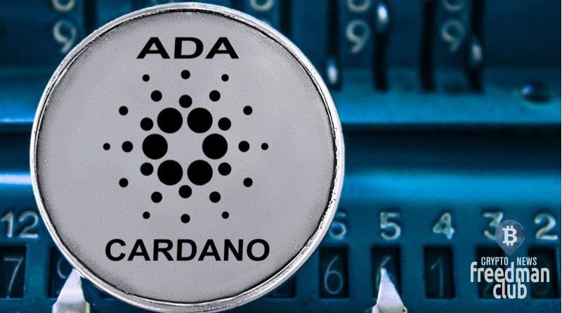 cardano-perehodit-na-blockchain-s-neskolkimi-aktivami