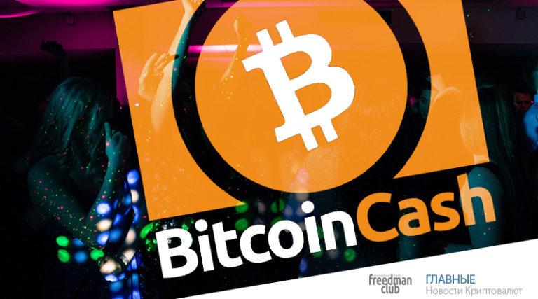 obzor-cryptovaluty-bitcoin-cash