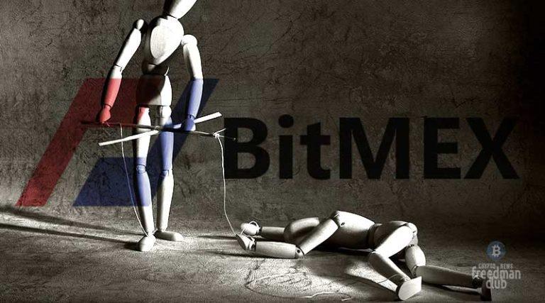 rassledovaniye-protiv-glav-bitmex-prodolzayetsya-ben-delo-bupuschen-pod-zalog-20-mln-dollarov