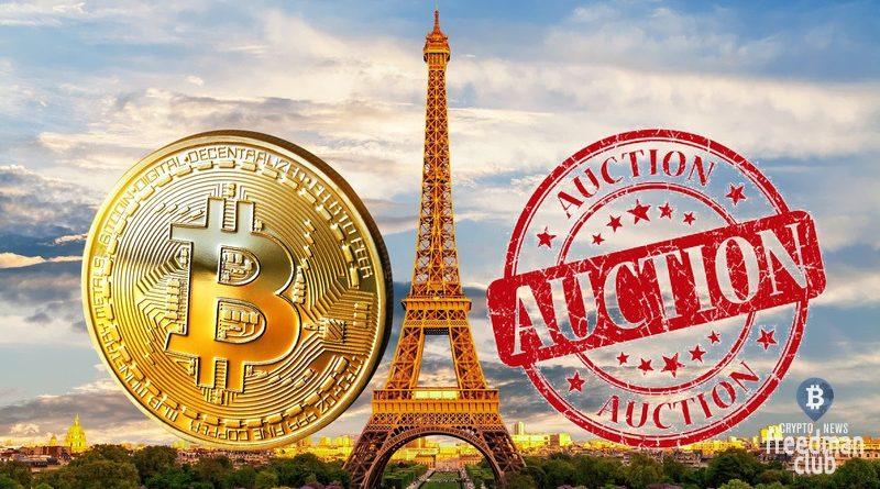 france-vystavit-na-prodazhy-izyatye-y-vzlomshchikov-gatehub-bitcoin